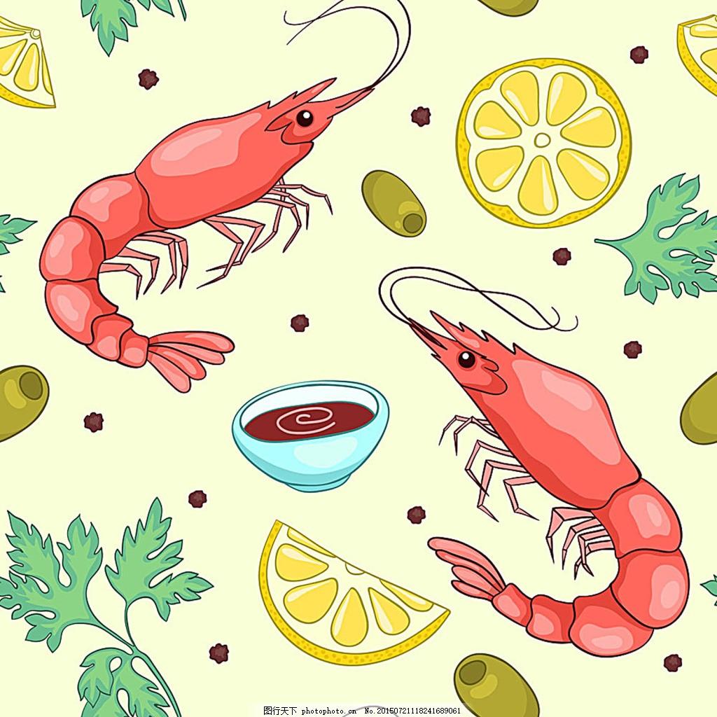 大虾美食背景 餐饮 餐饮美食 柠檬 食物 美味 卡通 源文件 白色
