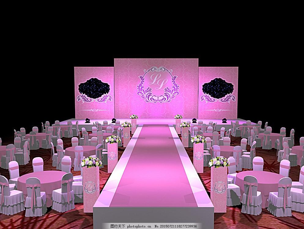 婚庆背景 婚庆喷绘 高端婚礼 主题婚礼 场布效果图 粉紫色 欧式