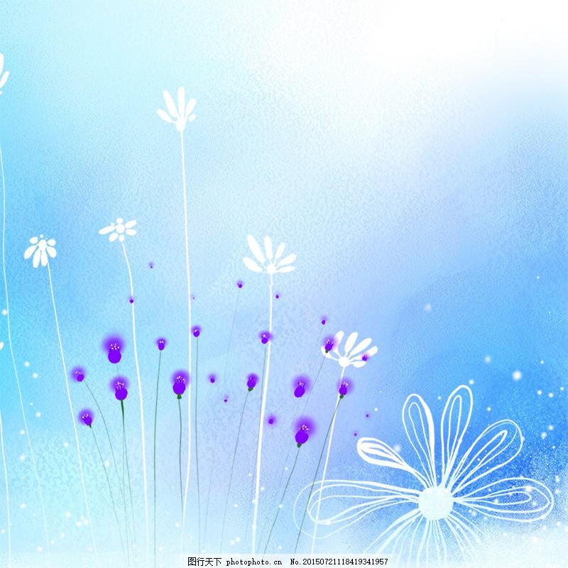 手绘花朵背景 清新背景 蓝色背景 梦幻背景 手绘背景 白色