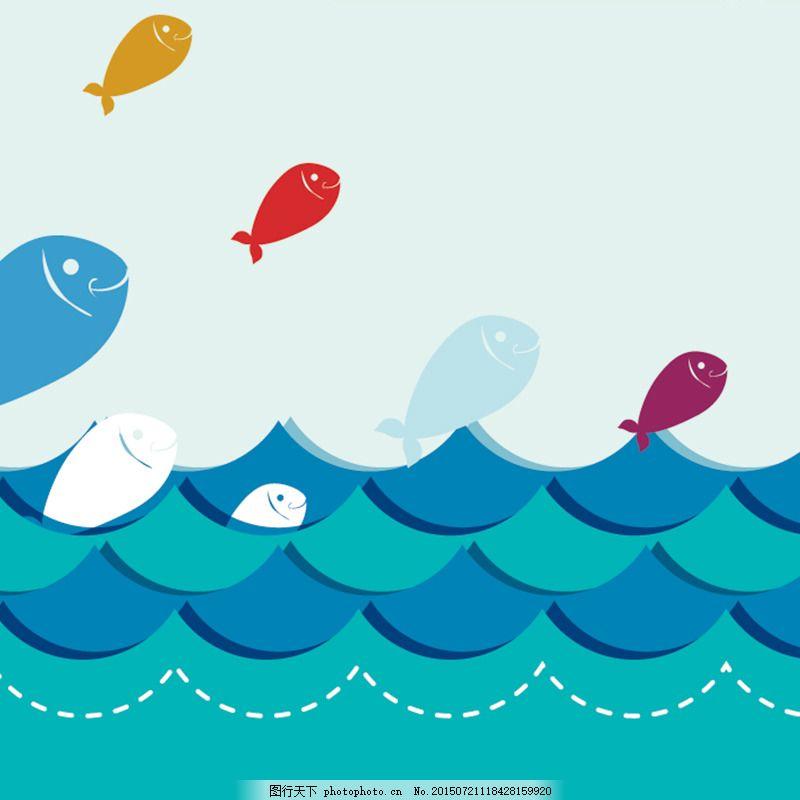 卡通手绘海浪鱼背景