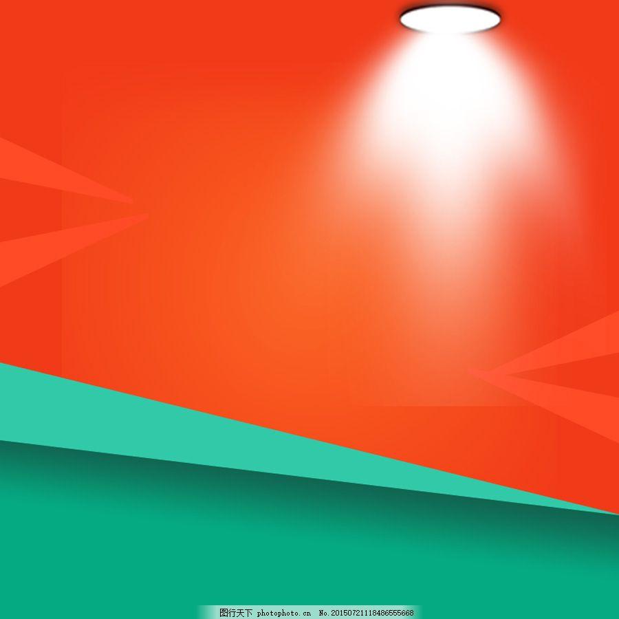 红底白色灯光照射淘宝直通车背景素材图片