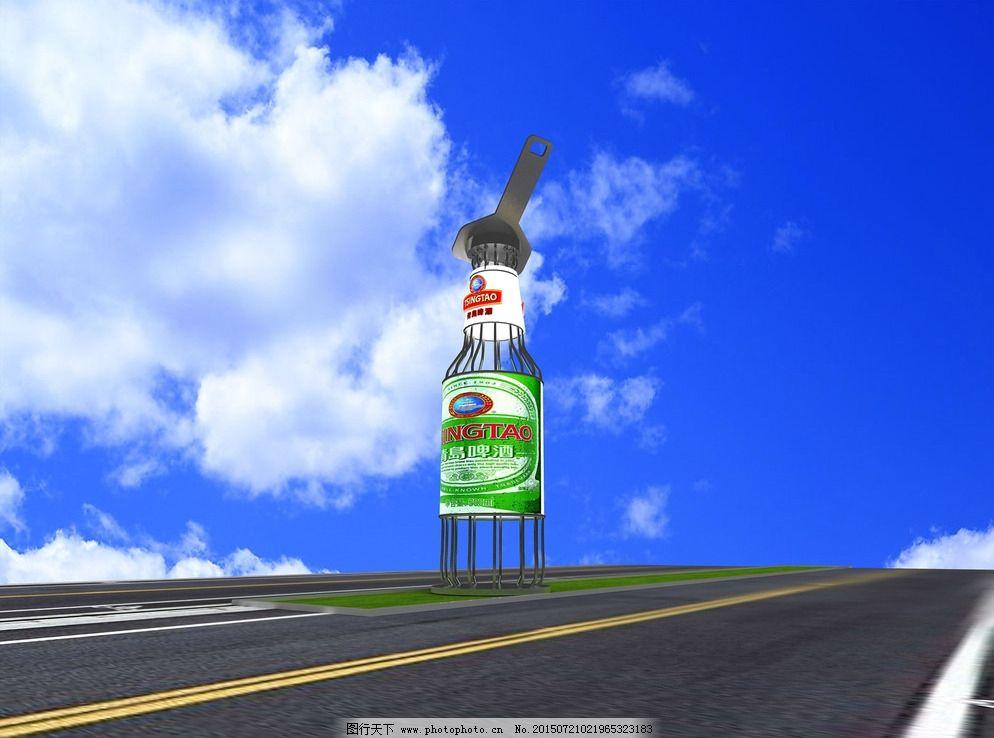 青岛啤酒地标图片免费下载 3D设计 max 地标 广告灯箱 广告栏 广告牌 建筑 设计 室外模型 广告牌 地标 广告栏 广告灯箱 建筑 设计 3D设计 室外模型 MAX 3D模型素材 建筑模型