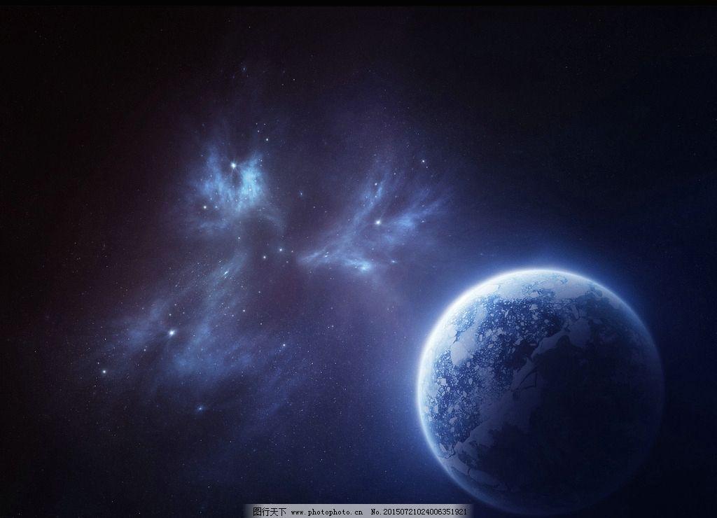 唯美梦幻意境星球星空 唯美星球 美丽地球 星星 宇宙 星球素材