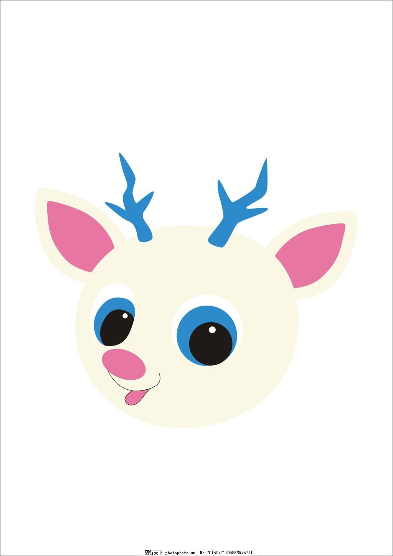 可爱的小鹿动物