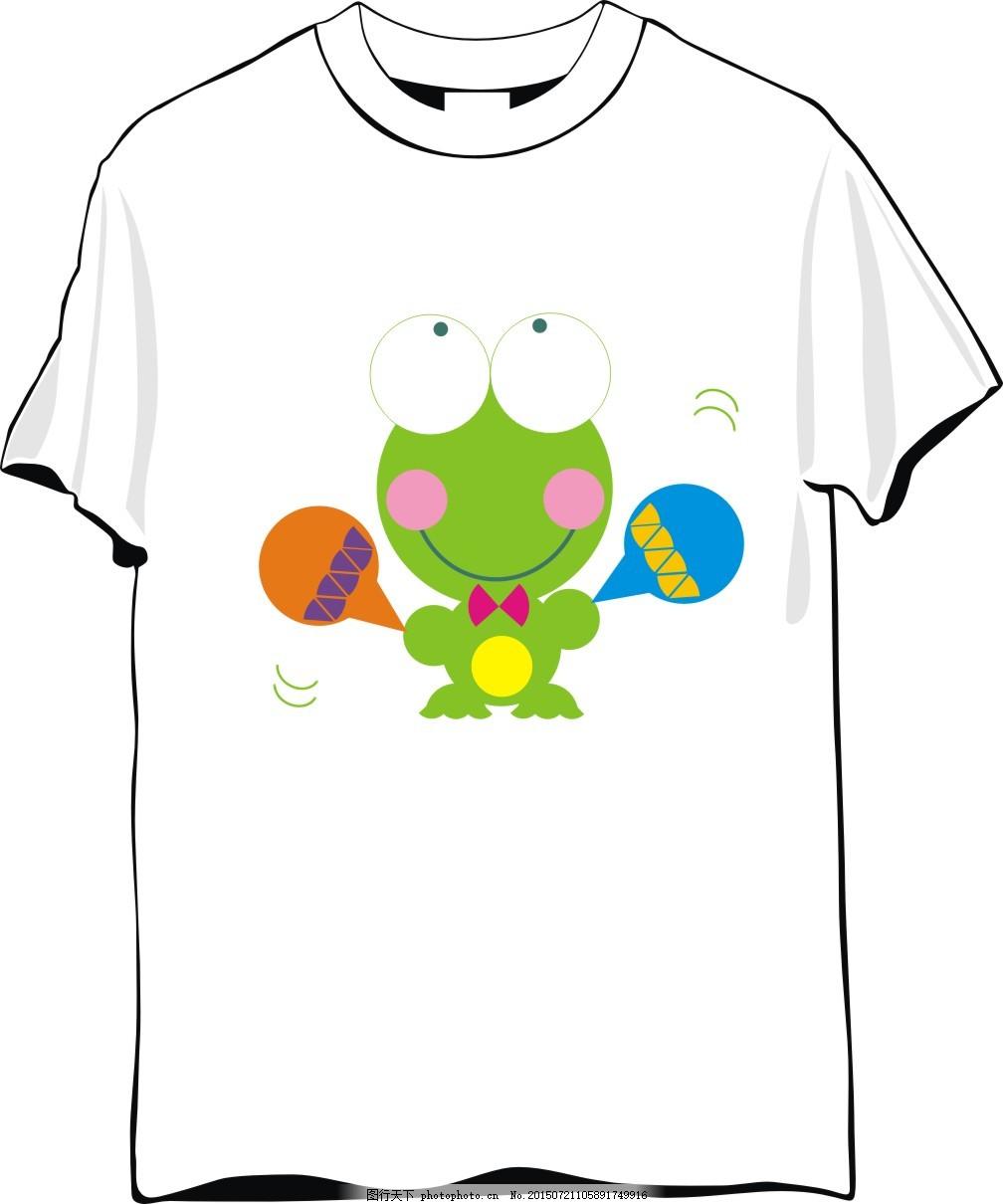 青蛙可爱白色t恤 动物图案t恤 可爱t恤 白色 涂鸦 手绘 彩色 卡通