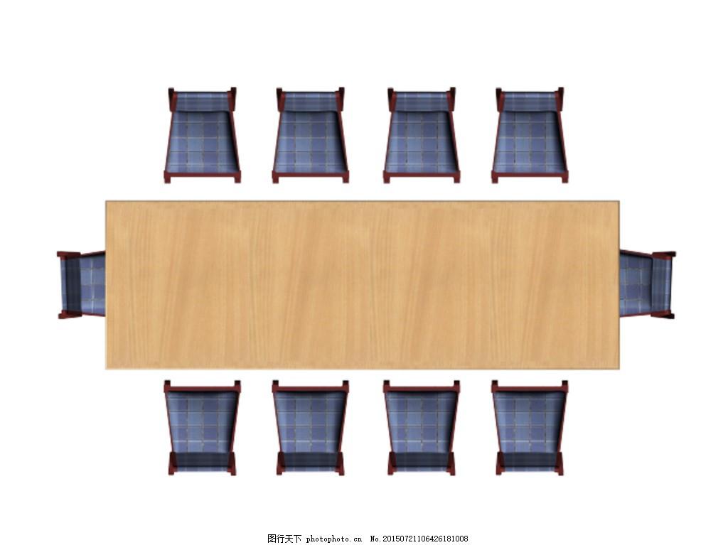 会议桌 家居餐桌组合 桌椅平面图 白色