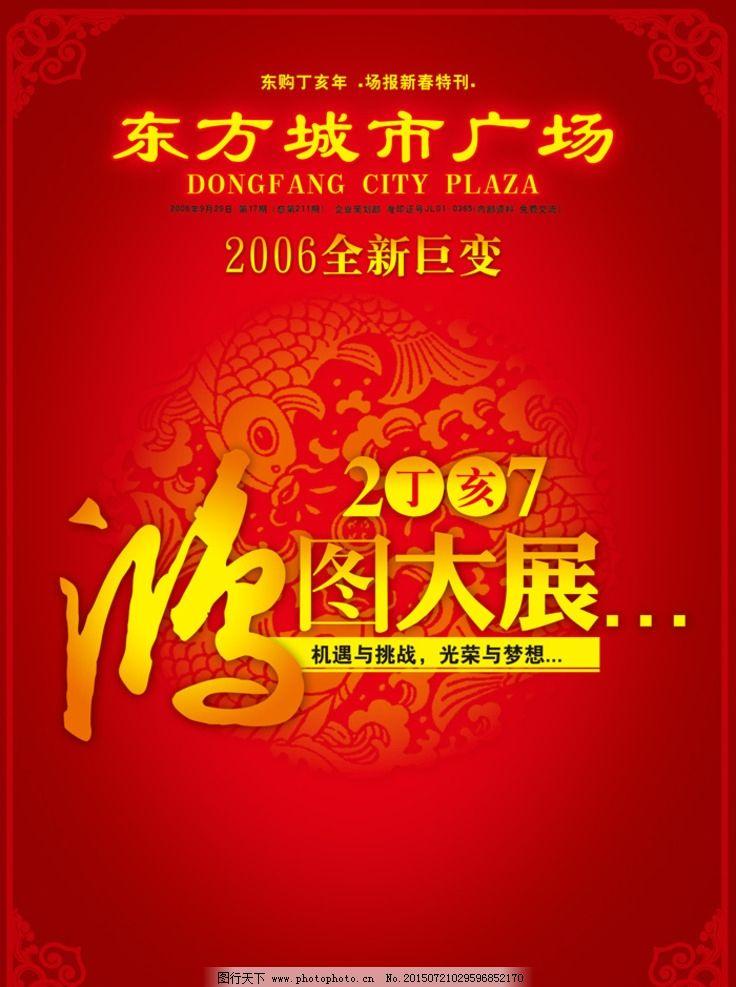广告宣传 时尚 大气 美白 分层 其他 纯净 中国风 月饼 传统