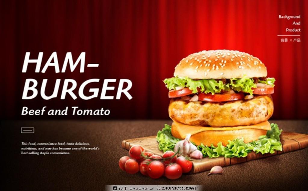 超级汉堡海报图 情景图 黑色