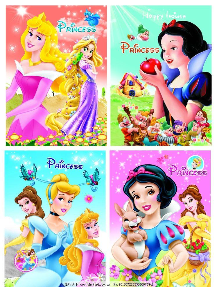 迪士尼公主 白雪公主 兔子 可爱 蝴蝶 本子      分层 素材 小矮人