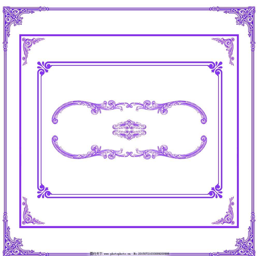 花纹边框 花纹素材 花边 底纹 古典花纹 欧式花纹 纹理 设计素材