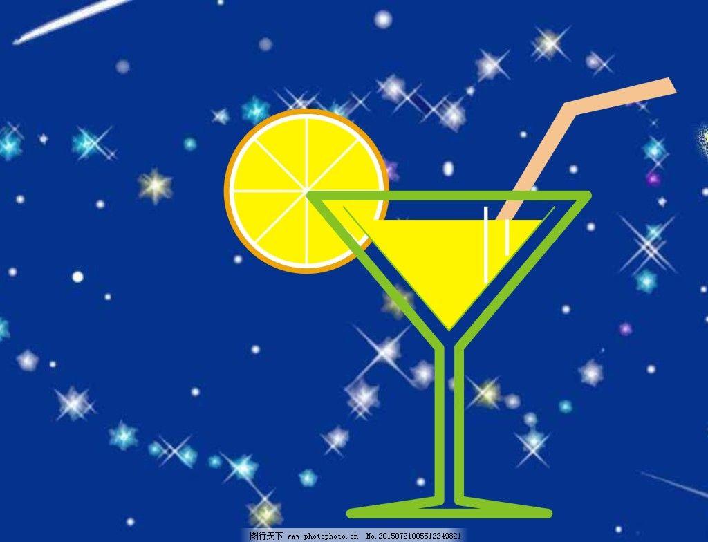 杯子 梦幻背景 柠檬 星星 星星 杯子 柠檬 梦幻背景 矢量图 其他矢量