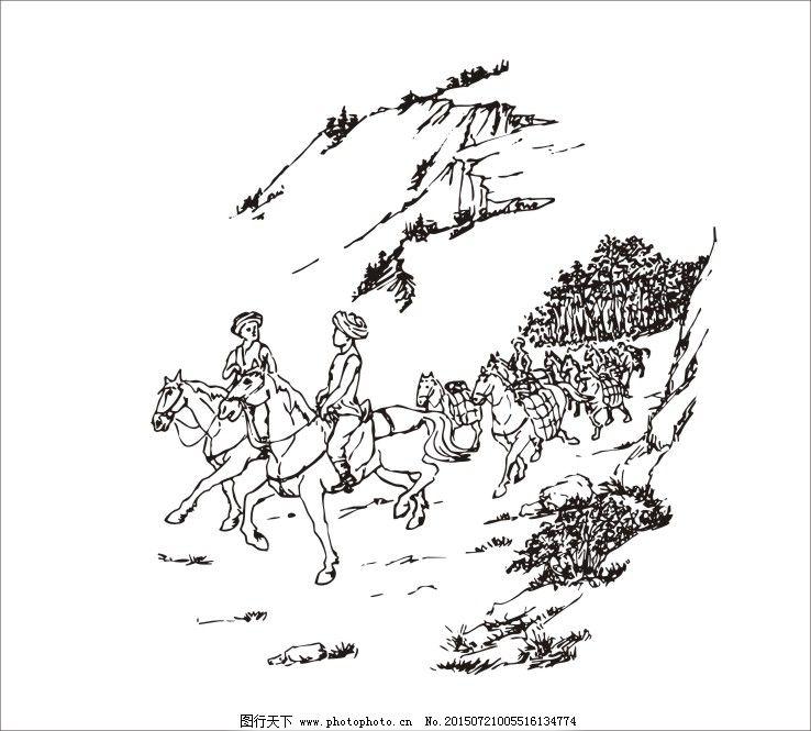 茶马古道免费下载 茶马古道矢量图 线描马帮矢量图 硅藻泥沙发背景