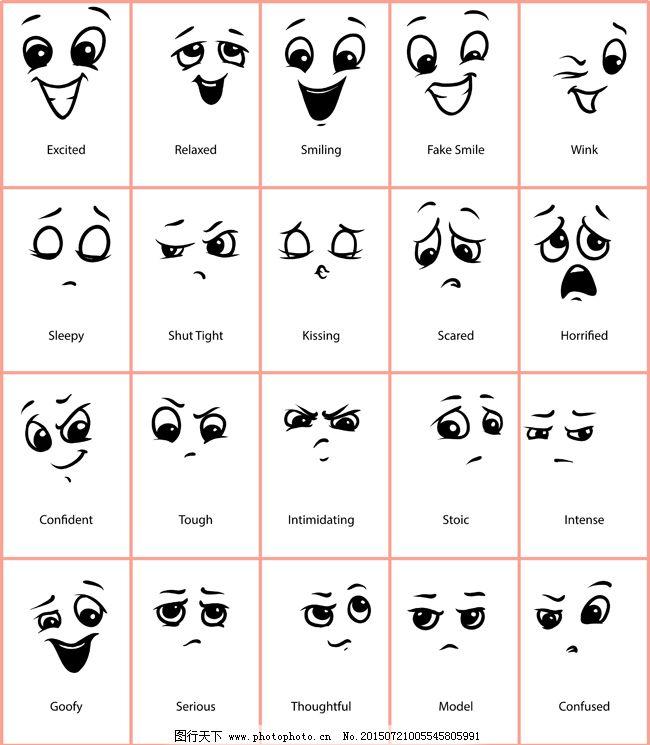 表情符号 表情符号免费下载 调皮 高兴 开心 酷 笑脸 难过 眨眼