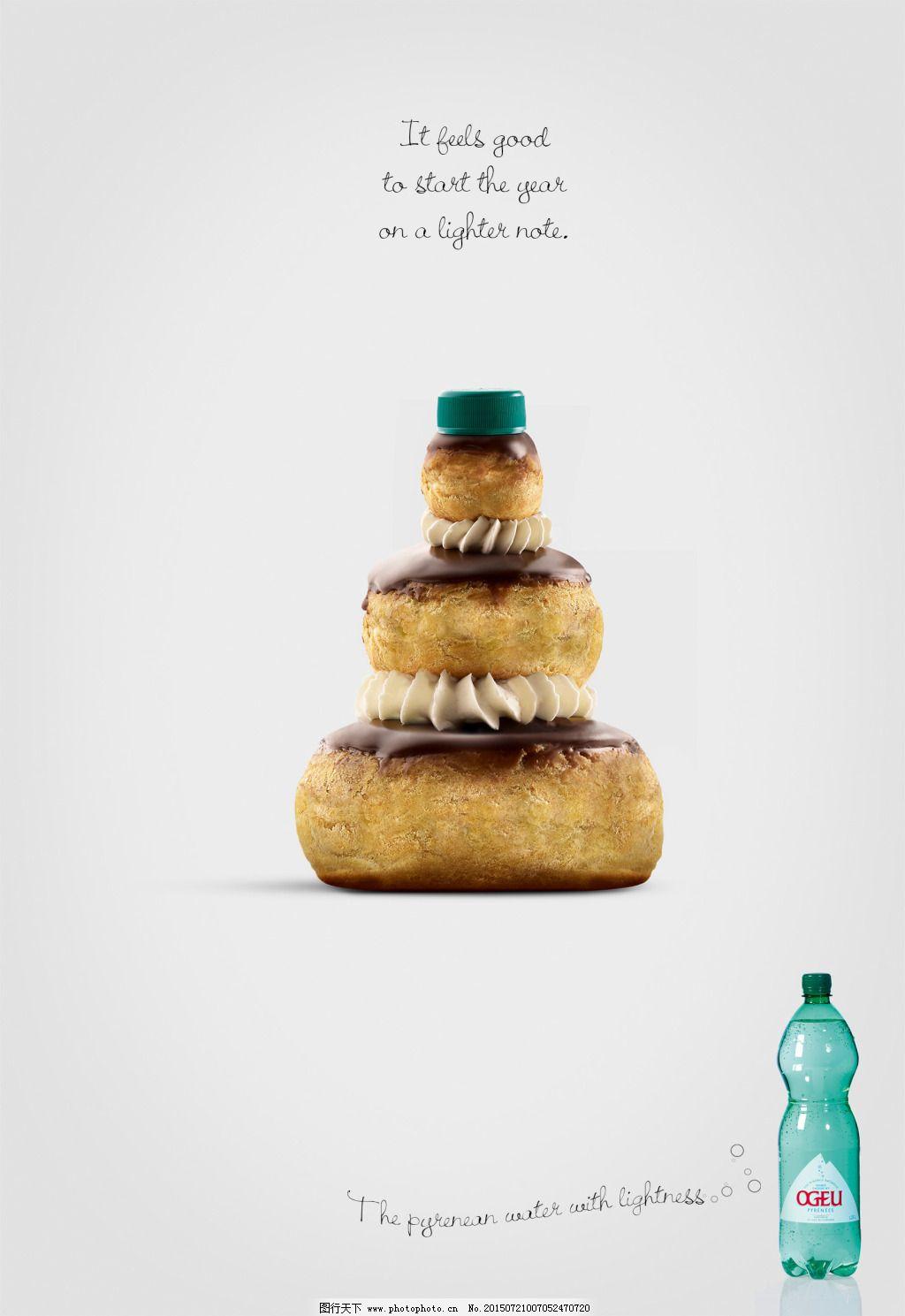 外国饮料创意设计海报