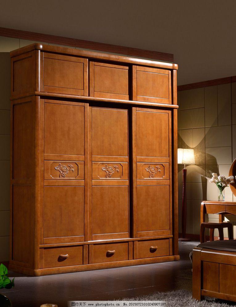 衣柜图片免费下载 jpg 广告设计 画册设计 设计 衣柜 整体衣柜 实木