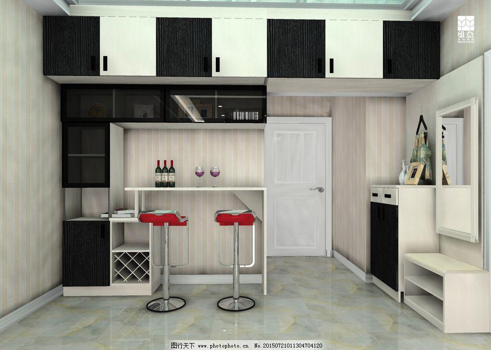 客厅 黑白 个性 酒柜图片_室内设计_装饰素材_图行
