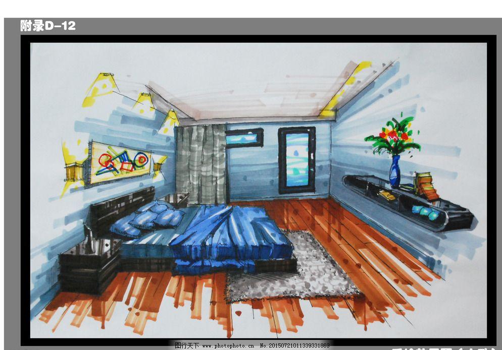 次卧设计 空间设计 马克笔 室内设计 手绘 卧室 效果图 效果图