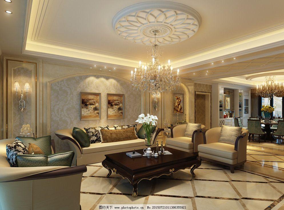 客厅别墅 欧式别墅             客厅效果图 沙发 灯 茶几 客厅地砖