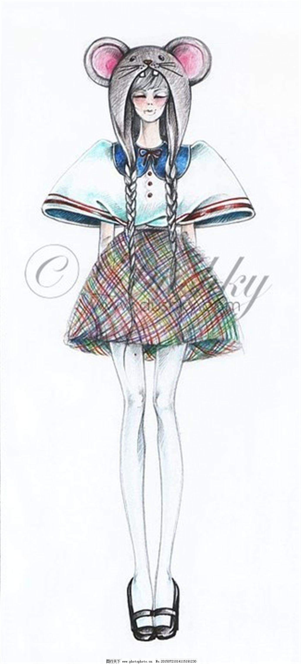 手绘服装设计一系列2