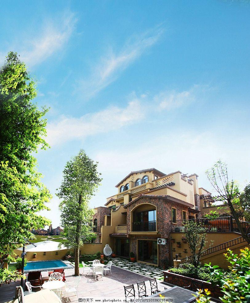 绿草地 马路 夕阳 别墅 建筑 欧式 园林 景观 地产 项目 景区 庄园 建