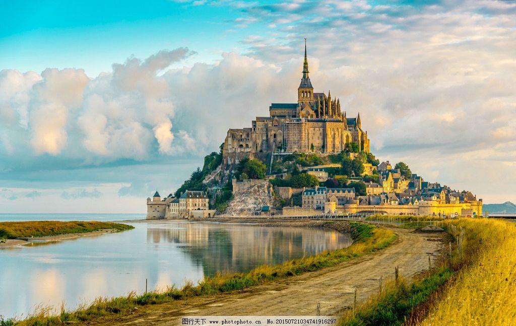 旅游 城堡 城市 海边 蓝天 海水 摄影 自然景观 建筑景观 96dpi jpg