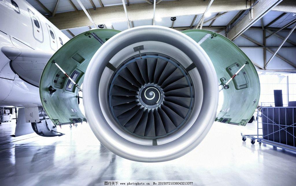 涡轮 发动机 飞机发动机