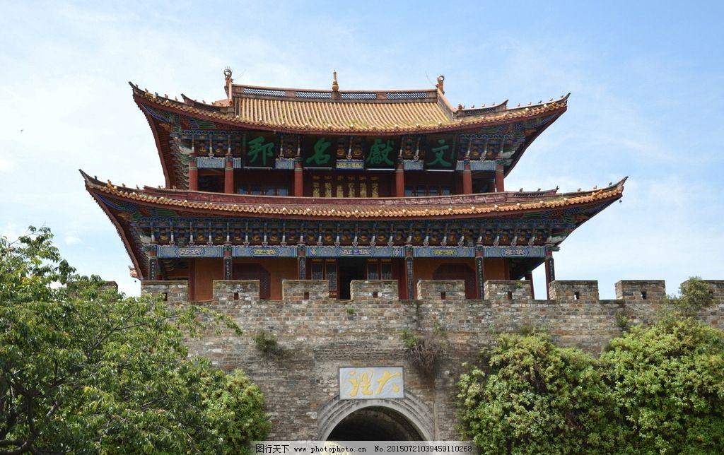 木结构古建筑城楼