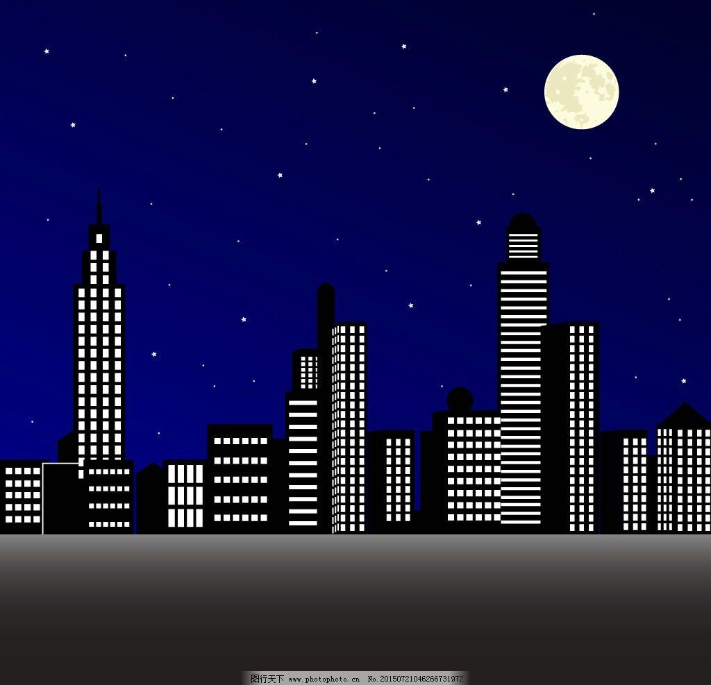 城市夜景 城市建筑 都市夜晚 城市星空 城市全景 城市夜晚 夜晚城市图片