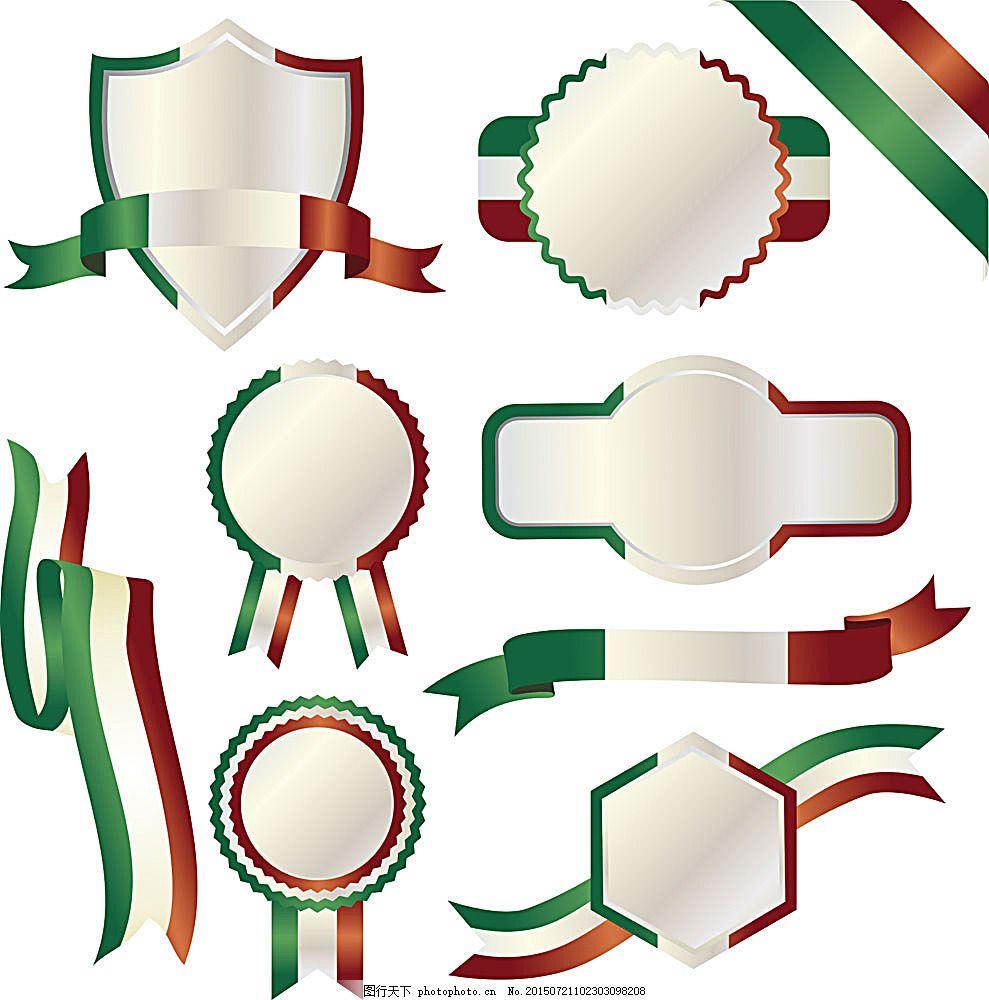 意大利国旗标签