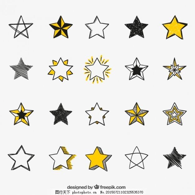 手绘星星图标