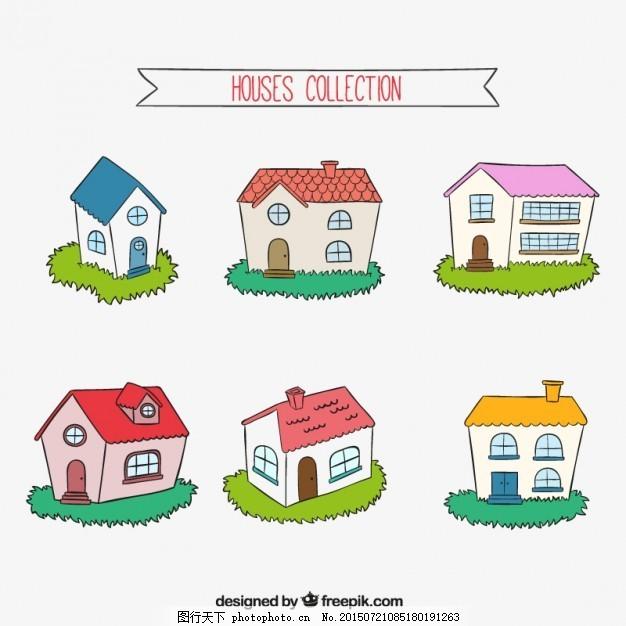 彩色手绘房屋 房子 一方面 房地产 制图 城市 财产 绘制的真实状态