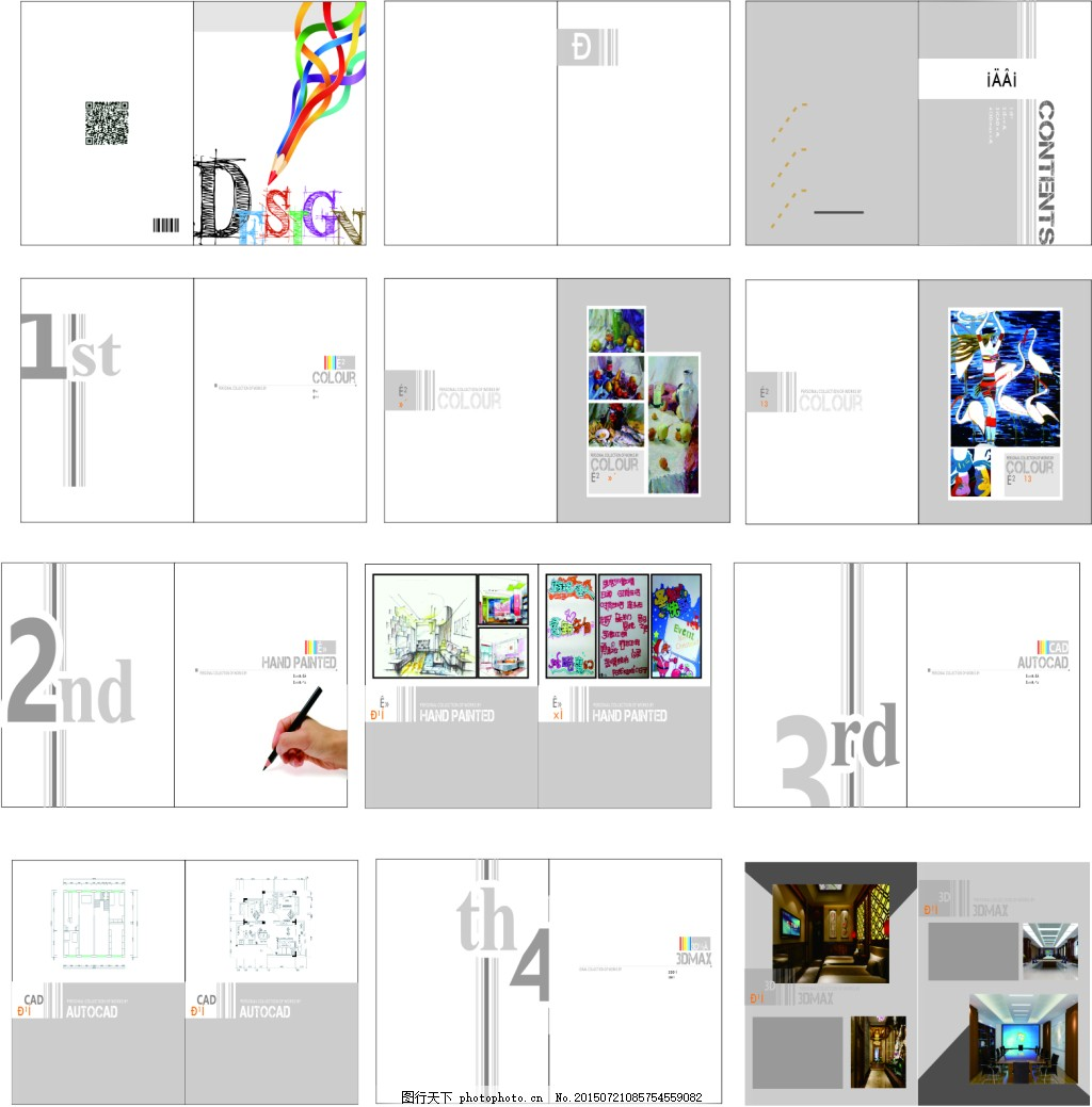 个人作品集设计模版图片
