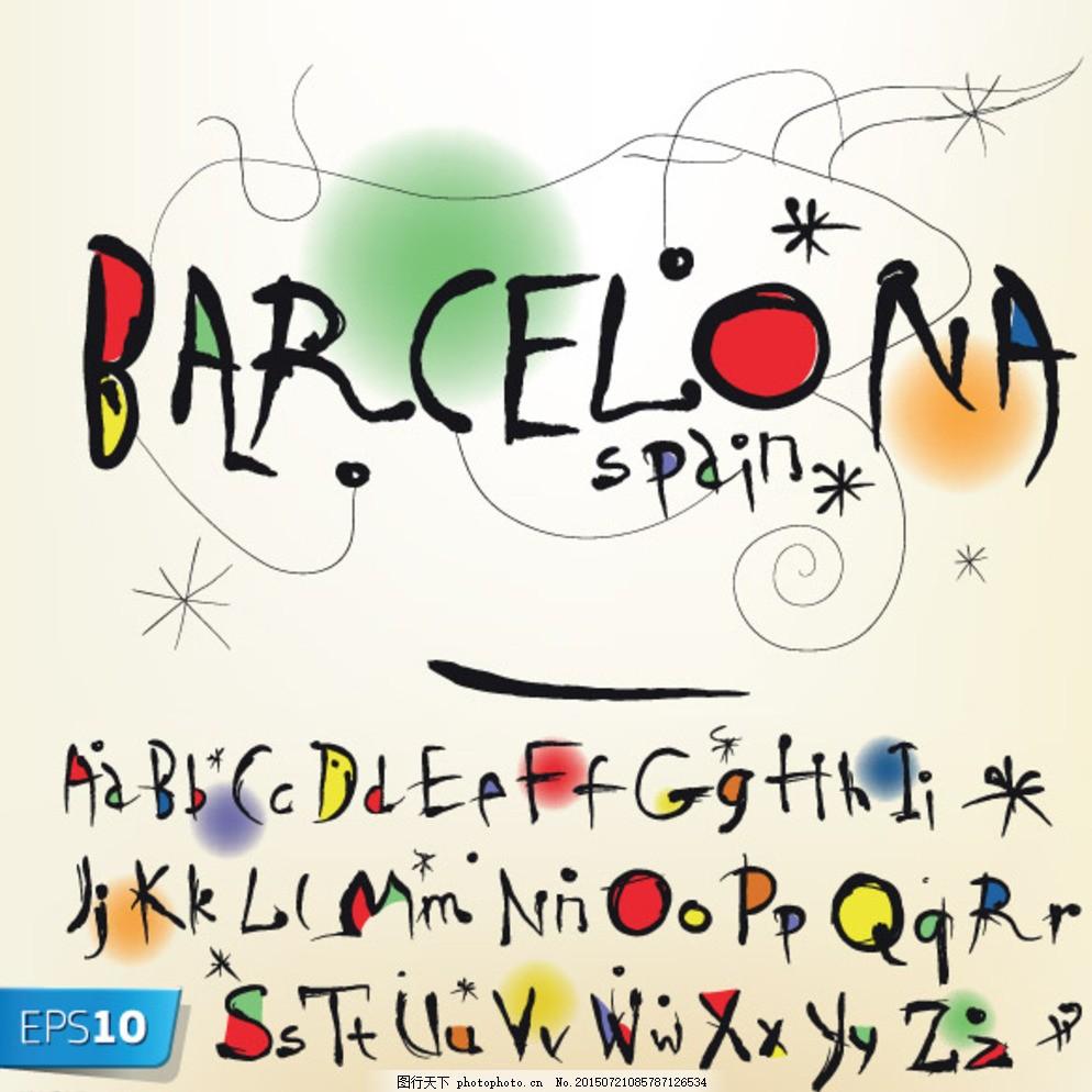 涂鸦英文字母 手绘风格 卡通英文 矢量图 矢量图素材 广告设计