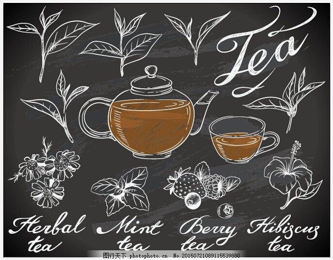手绘茶叶矢量素材
