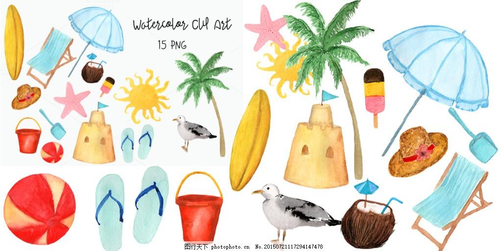夏日海滩手绘水彩小物品