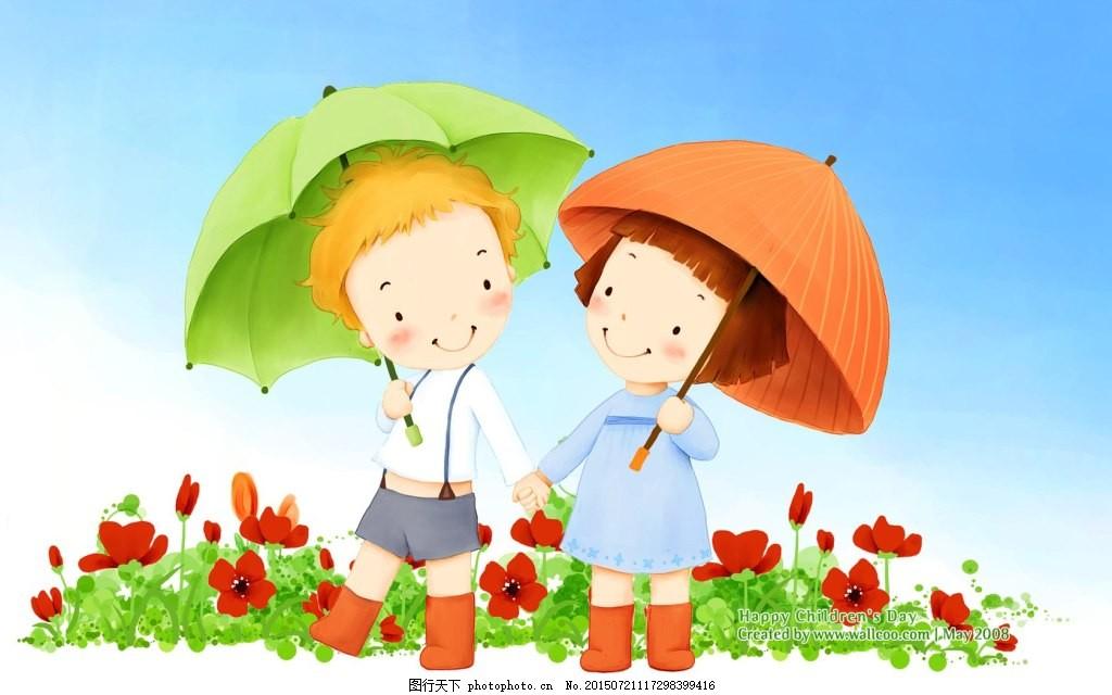 手绘插画壁纸可爱雨伞