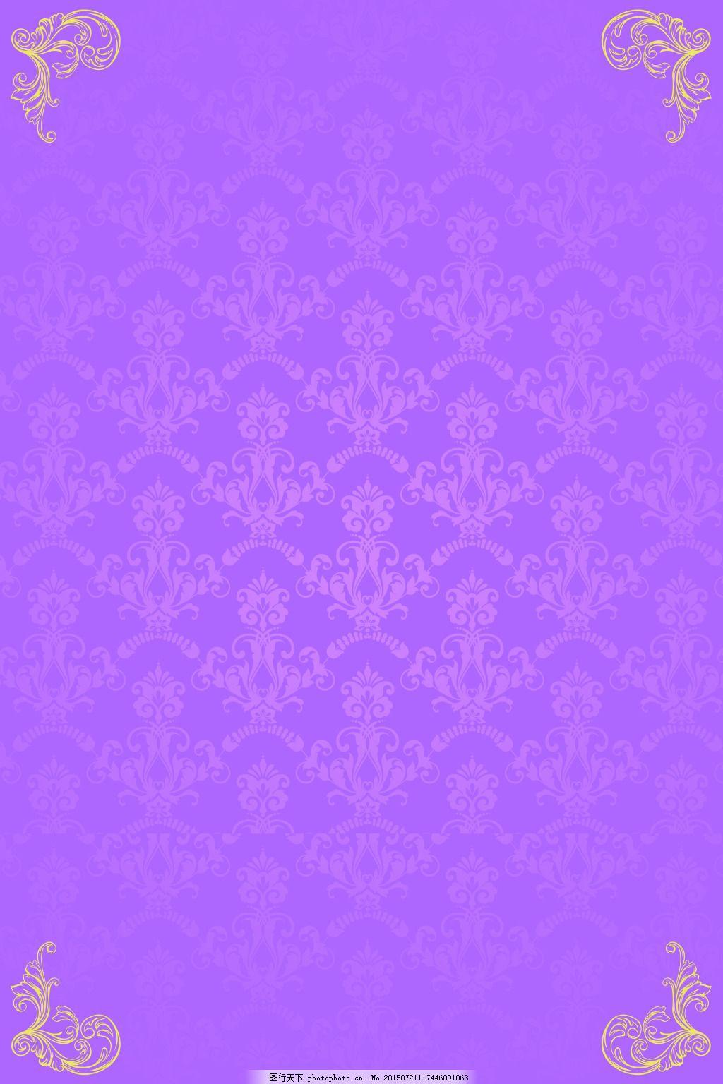 婚礼设计 喷绘 欧式 紫色