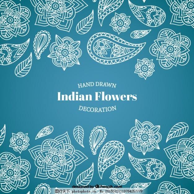 手 蓝背景 蓝 手画 饰品 花背景 形状 叶 花图案 印度 装饰 ai 青色