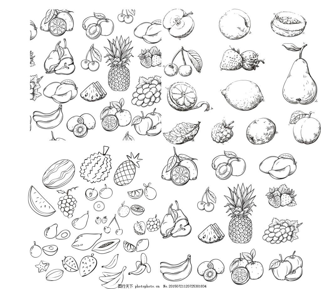 简笔画水果