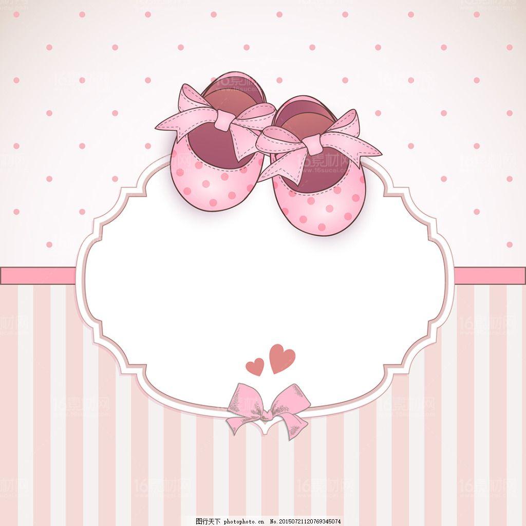 婴儿衣服 贴纸 可爱卡片 信纸花纹 底纹 袜子太阳火车卡通背景底纹