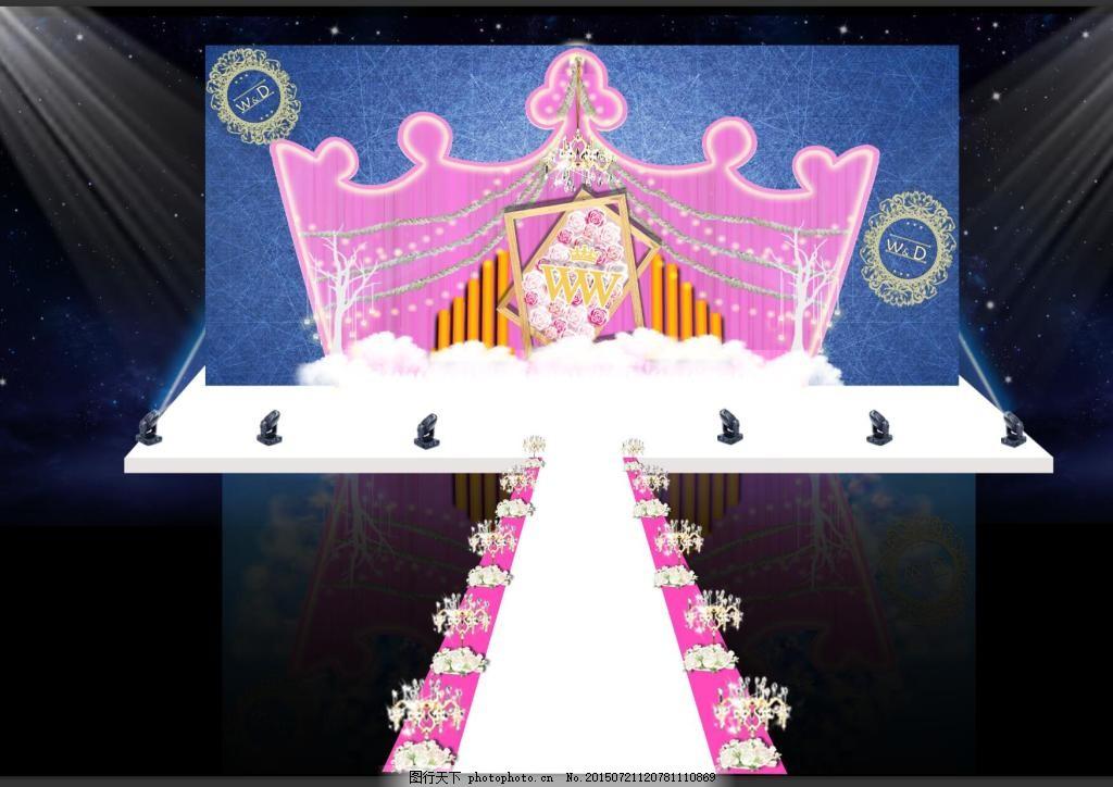 婚礼效果图 手绘图 舞台区 水晶灯 相框 帕灯 造型 花串 布幔蓝色