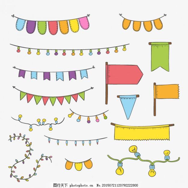 小彩旗素材边框装饰矢量图 可爱 彩色 装饰 边框 彩旗 旗帜 手绘 背景
