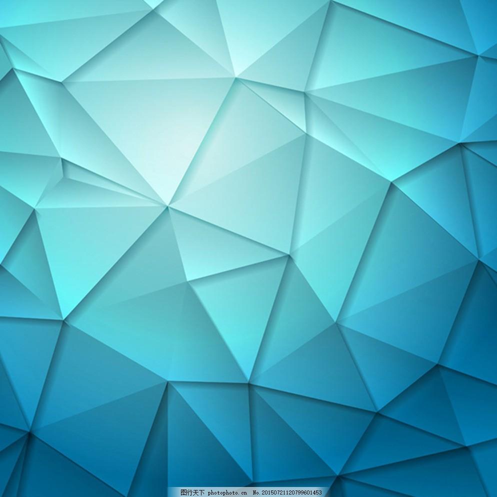 蓝色背景 蓝色 渐变 几何 三角形 钻石 设计 底纹边框 背景底纹 eps