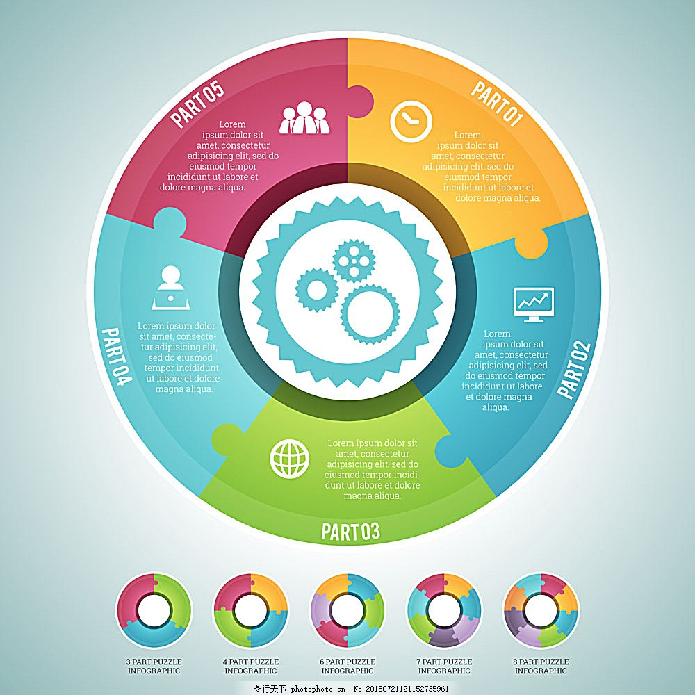 创意拼图信息图表 饼形图 结构图 矢量图表 网页图表 办公学习