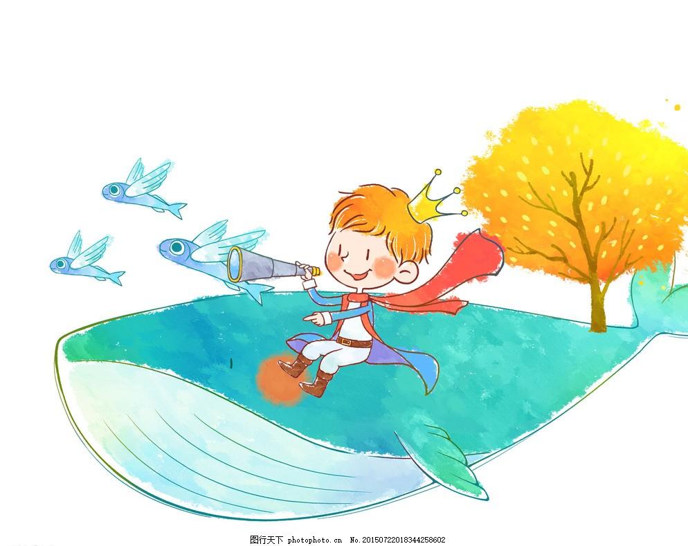 鲸鱼 外星 树 望远镜 飞鱼 可爱 浪漫 手绘 设计 人物图库 儿童幼儿 1