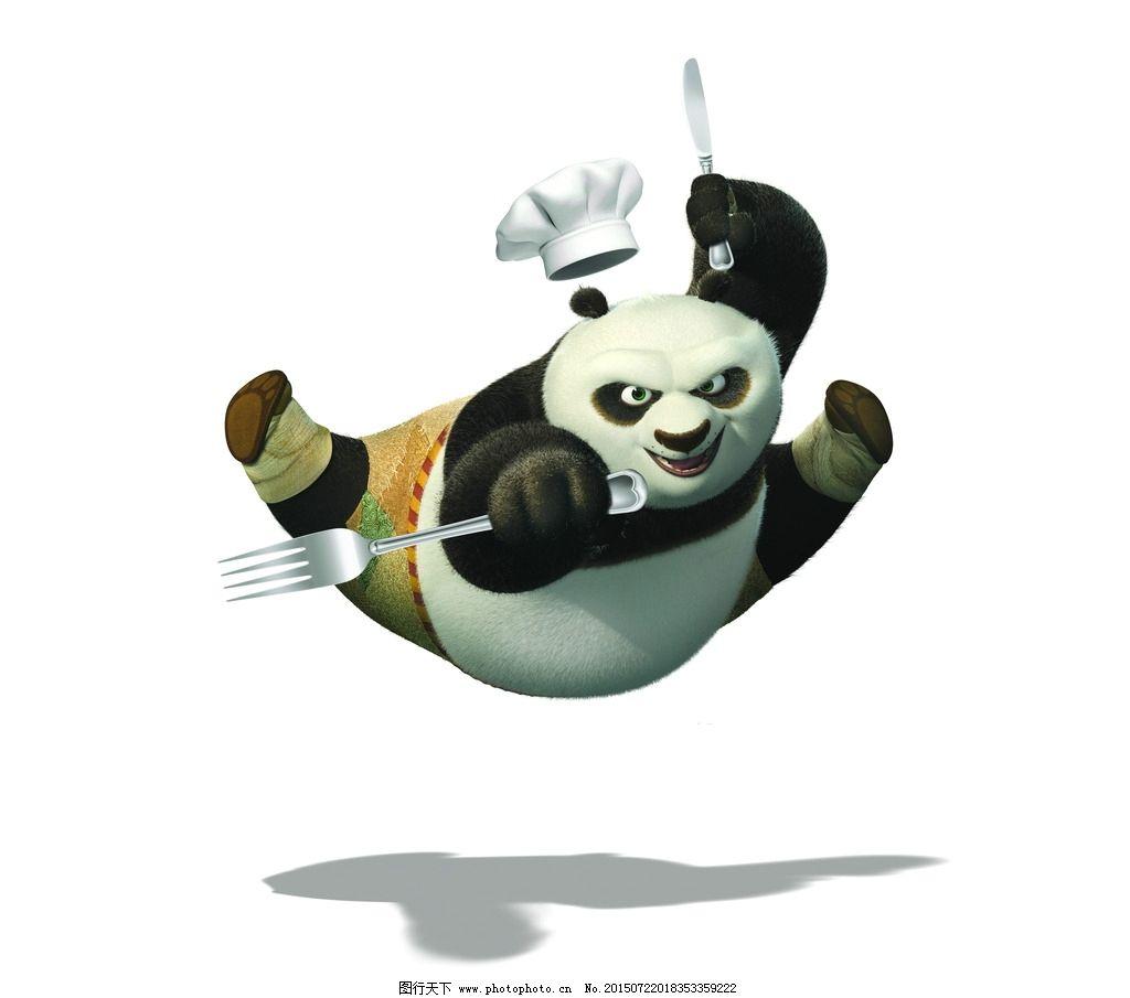 功夫熊猫 功夫餐厅 卡通人物 熊猫餐厅 餐厅文化 国宝餐厅 国宝 设计