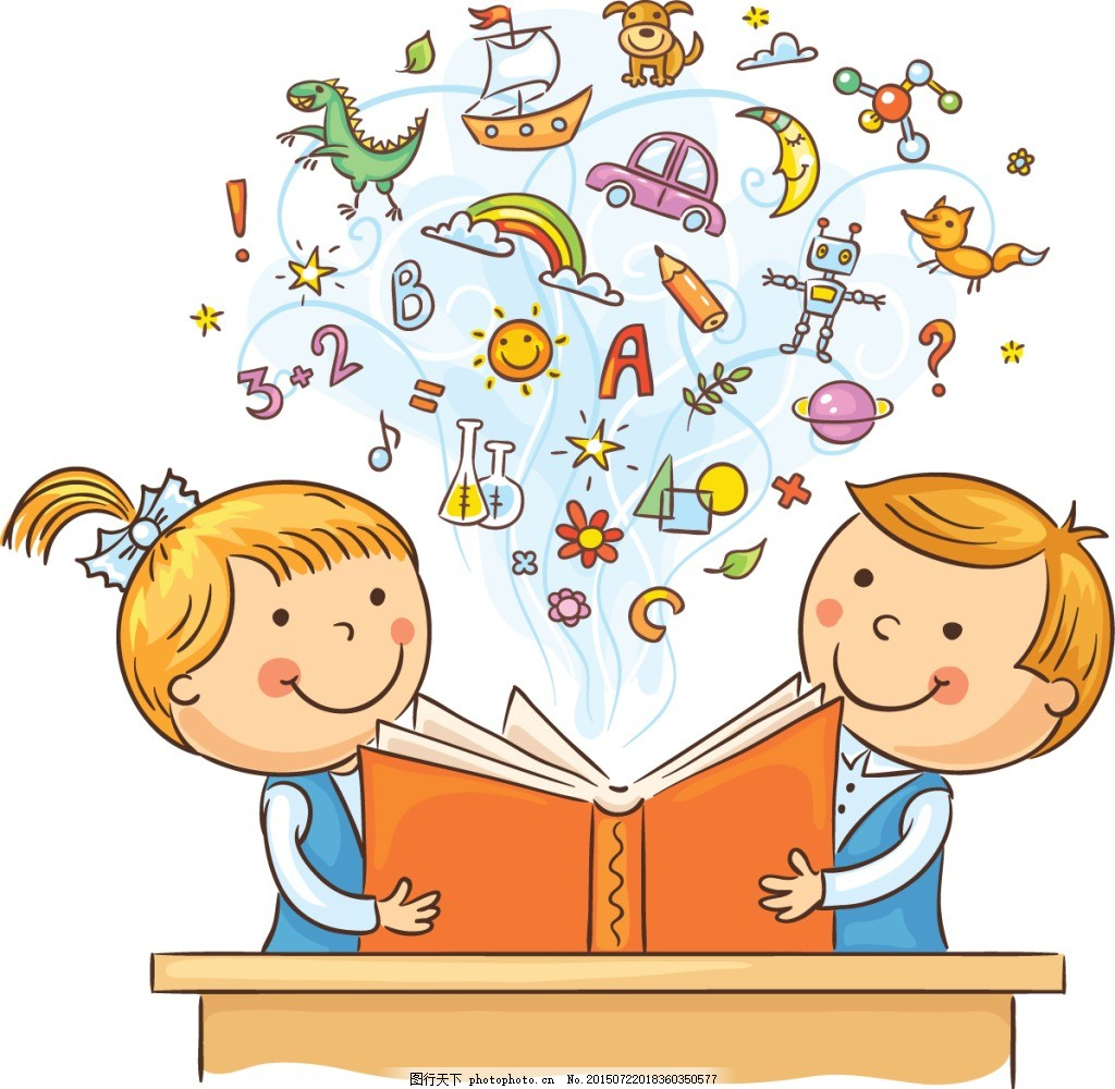 儿童阅读插画 快乐儿童节 卡通手绘 读书 白色图片