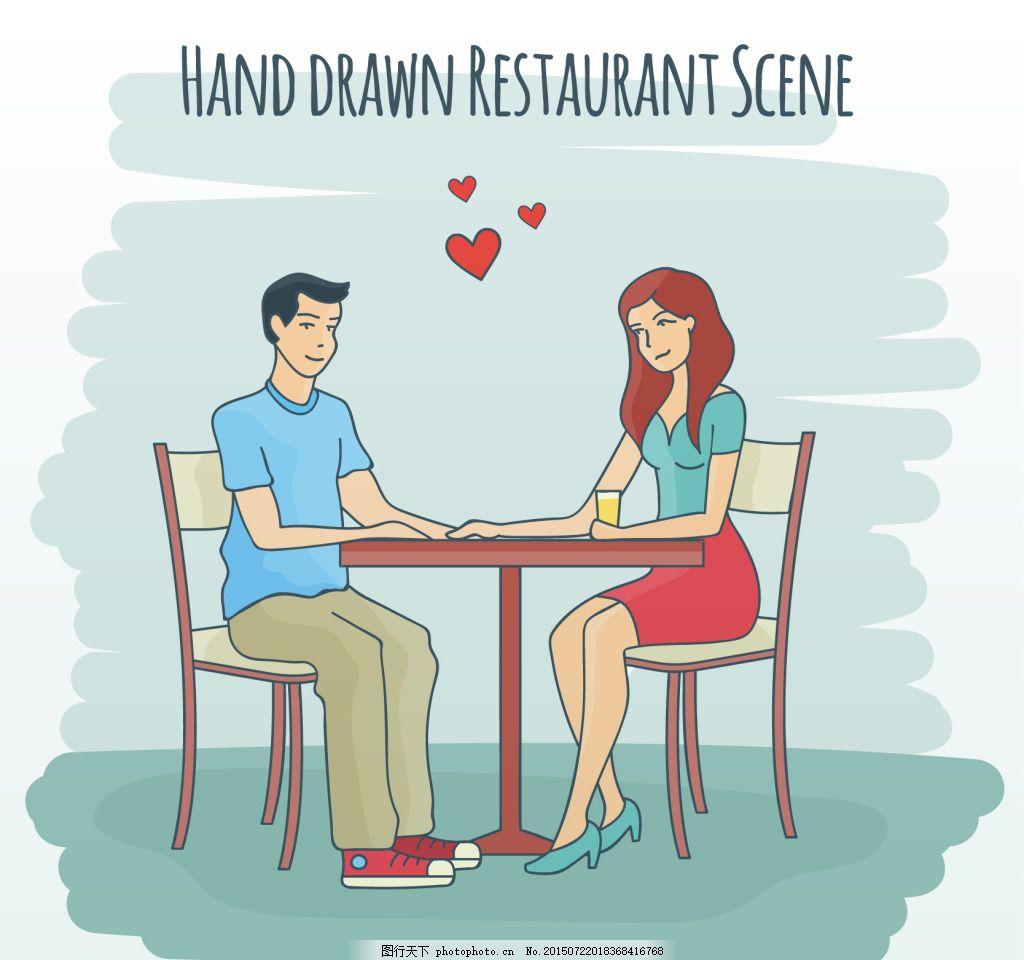 手绘爱情餐厅的场景