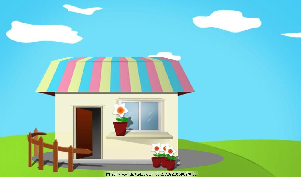 房子 卡通 农村 野外 彩色 花盆 漫画 卡通房子 设计 动漫动画 风景漫