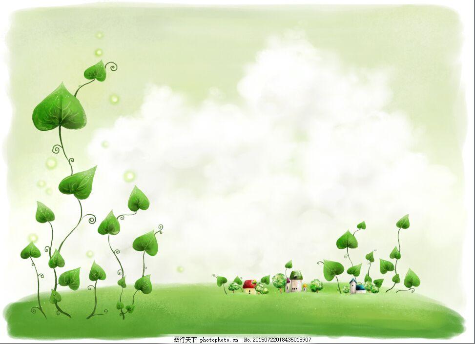 绿色可爱 绿色 可爱 风景漫画 动漫动画 设计 psd 藤蔓 心形 房子